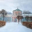 Kuskovo. Greenhouse