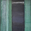Зеленые столбы