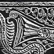"Из серии ""Армения-страна камня"": Птица"